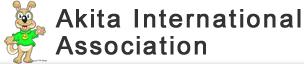 AIA 公益財団法人 秋田県国際交流協会